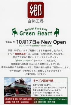blog_06.JPG