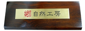 order_pure-to_suri.jpg